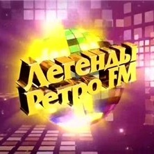 Легенды Ретро FM     50/50